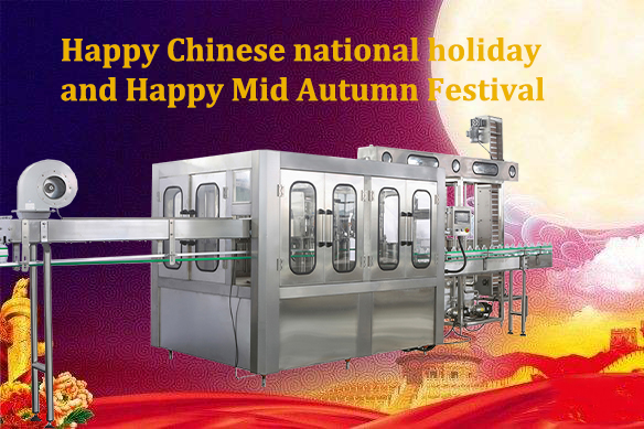 【2020 September 30】Happy Chinese national holiday and Happy Mid Autumn Festival.